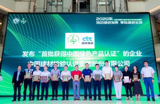 行业代表中的代表!世友地板荣获中国绿色产品认证