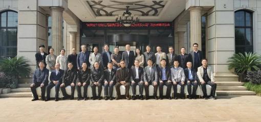 重科技 谋创新 | 中国林学会科技成果评价会议在世友木业隆重召开